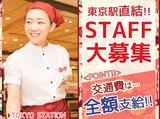 産直グルメ回転ずし 函太郎TOKYOのアルバイト情報