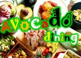 アボカド料理専門レストラン FORZA(フォルツァ) 伏見店のアルバイト情報