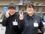 TSUTAYA 長町店のアルバイト情報