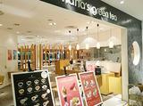 nana's green tea 浦和パルコ店のアルバイト情報