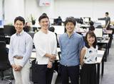 アンカー・ジャパン株式会社のアルバイト情報