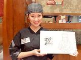 肉匠坂井 名古屋港店のアルバイト情報