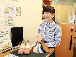 靴専科 ららぽーと横浜店のアルバイト情報