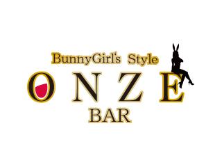 ONZE BAR(オンズバー)のアルバイト情報