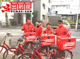 出前サポートセンター 中野・高円寺店のアルバイト情報