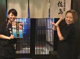 佐島 関内馬車道店のアルバイト情報