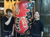 日本橋 紅とん 関内店のアルバイト情報
