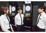 BANE BAGUS 仙台店のアルバイト情報