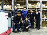中海鋼業株式会社のアルバイト情報