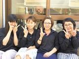 東海サービスセンター 神戸支社のアルバイト情報