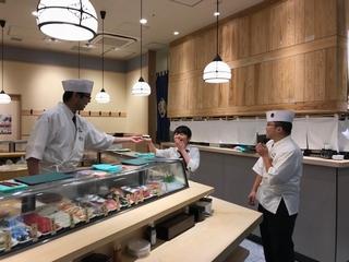 魚がし日本一 京橋エドグラン店のアルバイト情報