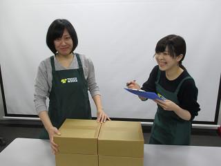 テイケイワークス株式会社 船橋支店のアルバイト情報