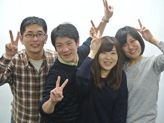 テイケイワークス株式会社 新宿中央支店のアルバイト情報