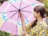 倭物やカヤ 鎌倉店のアルバイト情報