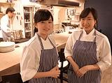 個室居酒屋 とりタン 蒲田店のアルバイト情報