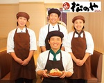 松のや 仙台中央店のアルバイト情報