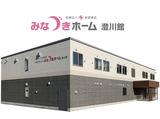 株式会社みなづき みなづきホーム澄川館のアルバイト情報