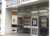 スマホドック24 千葉船橋店のアルバイト情報