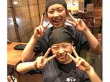 博多とんかつ あんず食堂 京阪京橋店のアルバイト情報