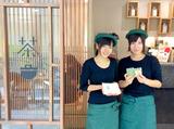 茶鍋カフェ kagurazaka saryo 渋谷マークシティ店のアルバイト情報