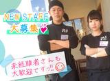 河童ラーメン本舗 箕面店のアルバイト情報