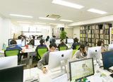 シクロマーケティング株式会社のアルバイト情報