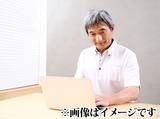 アジアプラントサービス株式会社 勤務地:名古屋市中村区のアルバイト情報