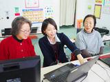 市民パソコン塾 豊川校のアルバイト情報