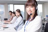 株式会社エヴァーグリーンのアルバイト情報