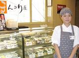 旬米むすび ほんのり屋 エキュート上野店のアルバイト情報