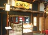 エッセ ドゥエ イル ビナーリオ 羽田店のアルバイト情報