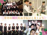 株式会社ソフトクリエイトサービス/奈良エリアのアルバイト情報