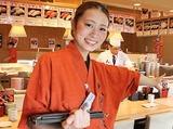 炙り寿司 虎 本郷本店のアルバイト情報