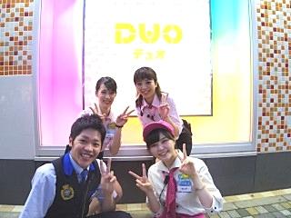 有楽町DUOのアルバイト情報