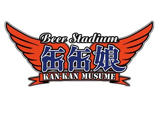 HURUMACHI GARLS BAR 缶缶娘のアルバイト情報