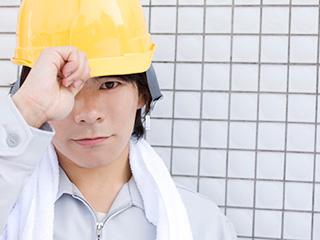 横山内装のアルバイト情報