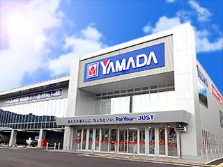 株式会社ヤマダ電機【37-店舗/P】Cのアルバイト情報