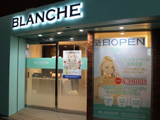 BLANCHEのアルバイト情報