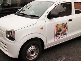 ガスト 札幌元町店<012877>のアルバイト情報