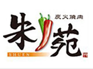 朱苑 浦和高砂店のアルバイト情報
