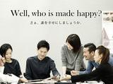 JOSEPH  梅田阪急店のアルバイト情報