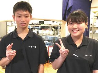 串かつ なごみや ヨドバシ店のアルバイト情報