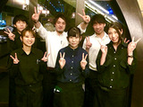 Japanese Dining Daigo 桜邸のアルバイト情報
