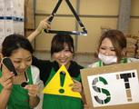 S-TAFF株式会社 柏営業所 ※勤務地:野田のアルバイト情報