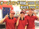 ピザーラエクスプレス 札幌ドーム店 ※2月OPENのアルバイト情報