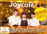 ジョイフル 豊田福受店のアルバイト情報