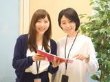 スタッフサービス(※リクルートグループ)/板橋区・東京【大山】のアルバイト情報
