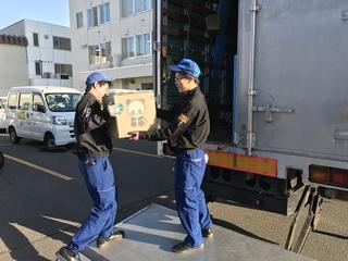 株式会社サカイ引越センター 札幌支社のアルバイト情報