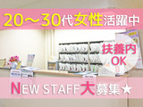 辻眼科医院のアルバイト情報