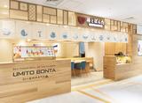 幻の海鮮丼専門店 海とぼんたのアルバイト情報